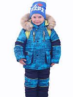 Детский зимний комбинезон (полукомбинезон с курткой) синий от ТМ Люксик