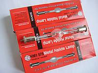 Газоразрядная лампа XINYA  HMI575 , патроны для них SFc 10-4