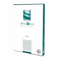 Компрессионные гольфы Relaxsan Medicale Soft (2 класс-23-32 мм) арт.2150, Италия