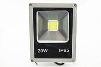 Светодиодный прожектор LED 20 Вт, Slim, Матрица