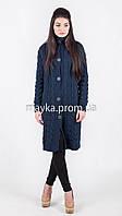 Элегантный вязаный кардиган-пальто темно-синий размер 48