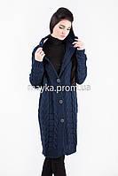Элегантный вязаный кардиган-пальто темно-синий размер 46