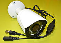 Вулична гібридна камера відеоспостереження Full HD AHD/CVI/TVI/ANALOG LONGSE LBQ24HTC200NA