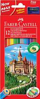 """Цветные карандаши """"Замок и рыцари"""" 12 цветов + точилка"""