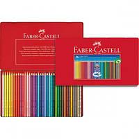 Цветные карандаши акварельные Grip 36 цветов