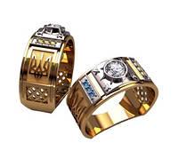 Яркое мужское золотое кольцо 585* пробы с гербом Украины по бокам