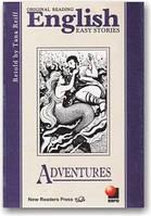 Приключения: Книга для чтения на английском языке