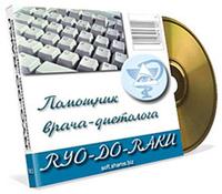 """Radmin 3: Стандартная лицензия на Radmin 3 (скидка для студентов) (ООО """"Фаматек Трейд"""")"""