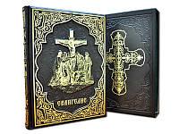 Евангелие Подарочное издание (Limited Edition)