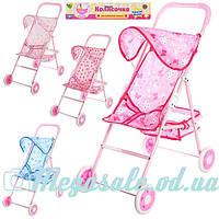 """Детская коляска для куклы с """"Прогулочная"""": 4 цвета, корзина для игрушек"""