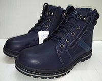 Ботинки зимние для подростка  р. 36, 38-41