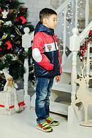 Спортивная весенняя куртка для мальчика Формула-2