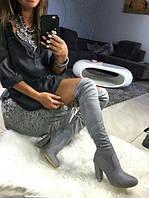 Модные ботфорты женские серые ,черные  каблук