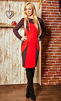 """Женское платье из плотного трикотажа """"Эстель"""" (т.коричневый/красный)"""