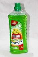 """Концентрированное средство для мытья полов """"Mati"""" 1,5л"""