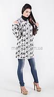 Модный вязаный кардиган с капюшоном нитка-травка размер 48 it01