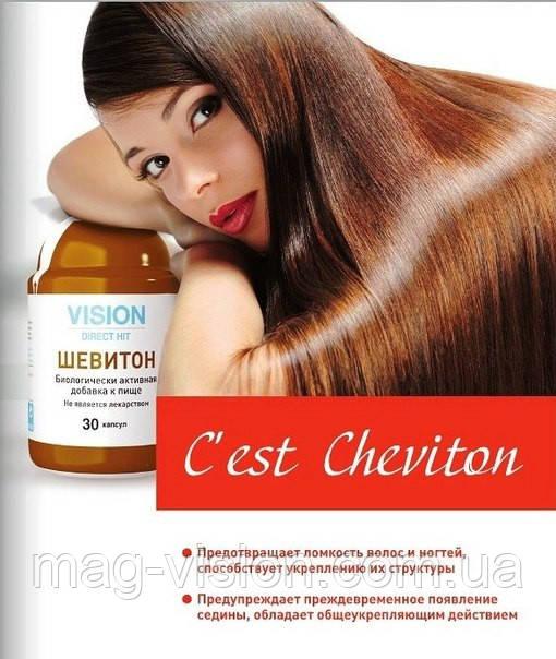 Витамин в12 в шампунь для волос отзывы