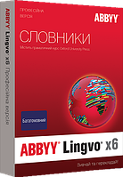 Upgrade на ABBYY Lingvo x6 Многоязычный Профессиональная версия. Корпоративная лицензия для совместного использования  (ABBYY Ukraine)