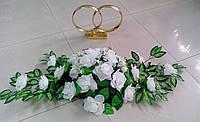 Свадебный комплект украшений для авто (№ 6) белый