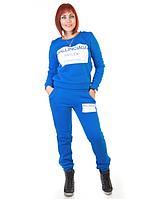 Спортивный женский костюм тёплый штаны и кофта РАЗМЕР: 42 44 46 48