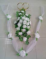 Свадебный комплект украшений для авто (№ 6а) белый