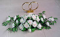 """Свадебный комплект украшений для авто (№ 7) """"чайная роза"""""""