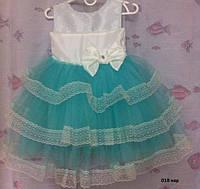 Детское нарядное  платье на 2-4 года