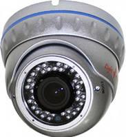 Уличная влагозащищённая купольная видеокамера VLC-4192DA