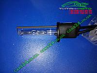 Лампа ксеноновая Н1 4300K 12V CYCLON STANDART HID