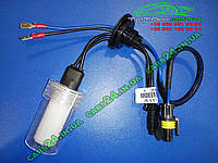 Лампа ксеноновая Н1 6000K 12V CYCLON STANDART HID
