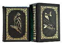 Сабанеев. Охота и Рыбалка в двух томах