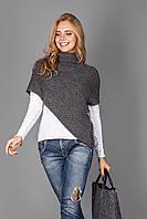 Накидка-свитер ассиметричного кроя
