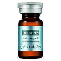 Ионизированная сыворотка с Гиалуроновой кислотой Ionized Ampoule Hyaluronic Acid от Estesophy