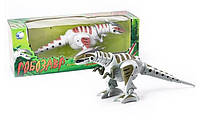 Игрушка динозавр на радиоуправлении TT339, Животные