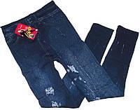 Лосины джинсовые на махре бамбук размер 40-48 модель L5