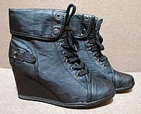 Ботильоны  женские, ботинки на танкетка 7 см.