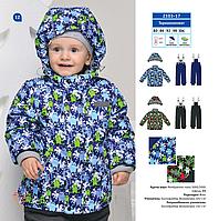 Термо-комбинезон зимний Андроид Baby Line Z 103-17 АКЦИЯ