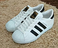 Женские Adidas Superstar