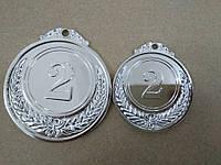 Медаль HB053 50 mm silver с лентой
