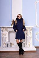 Темно-синее женское зимнее пальто р. S-XXL арт. Эльпассо букле песец зима
