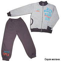Детский костюм для мальчика МОТОЦИКЛ