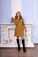 Женское зимнее пальто из букле р. S-XXL арт. Эльпассо букле песец зима