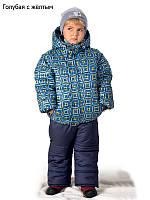 Детский теплый костюм для мальчика ЗИМУШКА-2