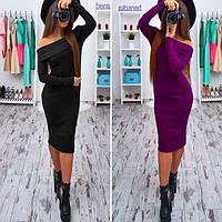 Платье с ангоры с открытыми плечами ! 5 цветов