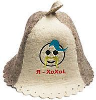 Банная шапка с вышивкой Я хохол