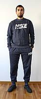 Мужской утепленный спортивный костюм Nike синий