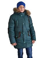 Детская зимняя куртка для мальчика с натуральной опушкой удлиненная