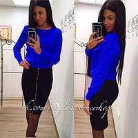 Костюм женский с юбкой ( юбка+свитер ) ! 3 цвета