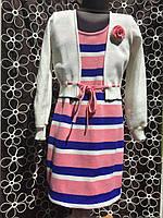 """Платье с пиджаком """"Паула""""1,размеры 104 - 146 см"""