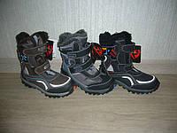 Зимние термо ботинки (сапоги) для мальчиков CAMO, р-ры 31-36